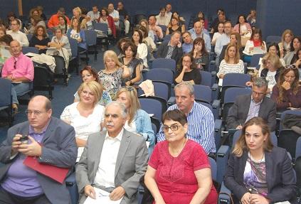 2015 Isotita Athens Minister