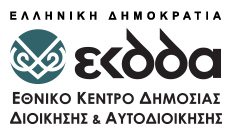 ΕΚΔΔΑ