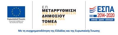 COMBO LOGO MDT APO EYD 400x118
